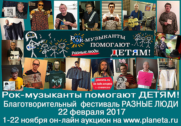 struna_net_rl_blago_псд